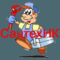 Мастер-сантехник в Улан-Удэ
